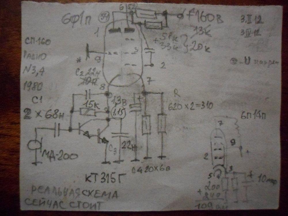 SAM_8967.JPG