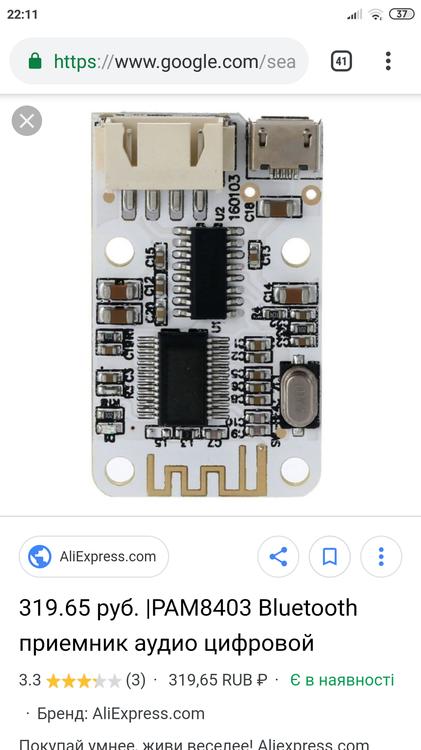 Screenshot_2019-01-12-22-11-34-594_com.android.chrome.png