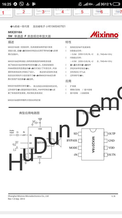 Screenshot_2019-01-28-16-25-36-081_com.android.chrome.png