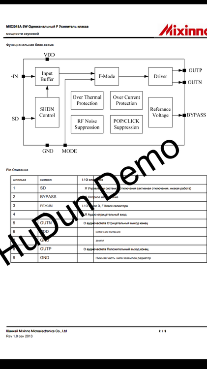 Screenshot_2019-01-31-14-05-42-954_com.google.android.apps.docs.png