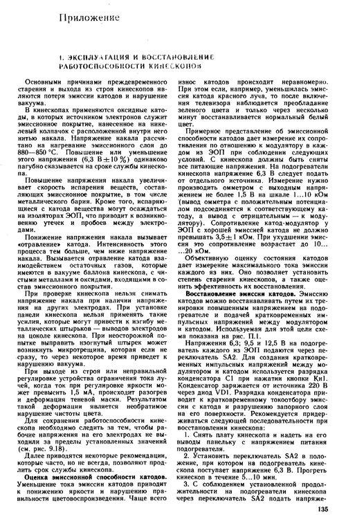p0139.jpg