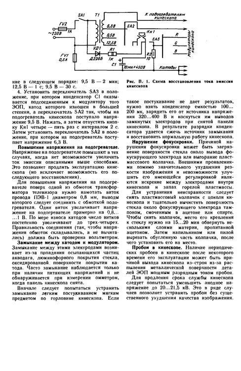 p0140.jpg