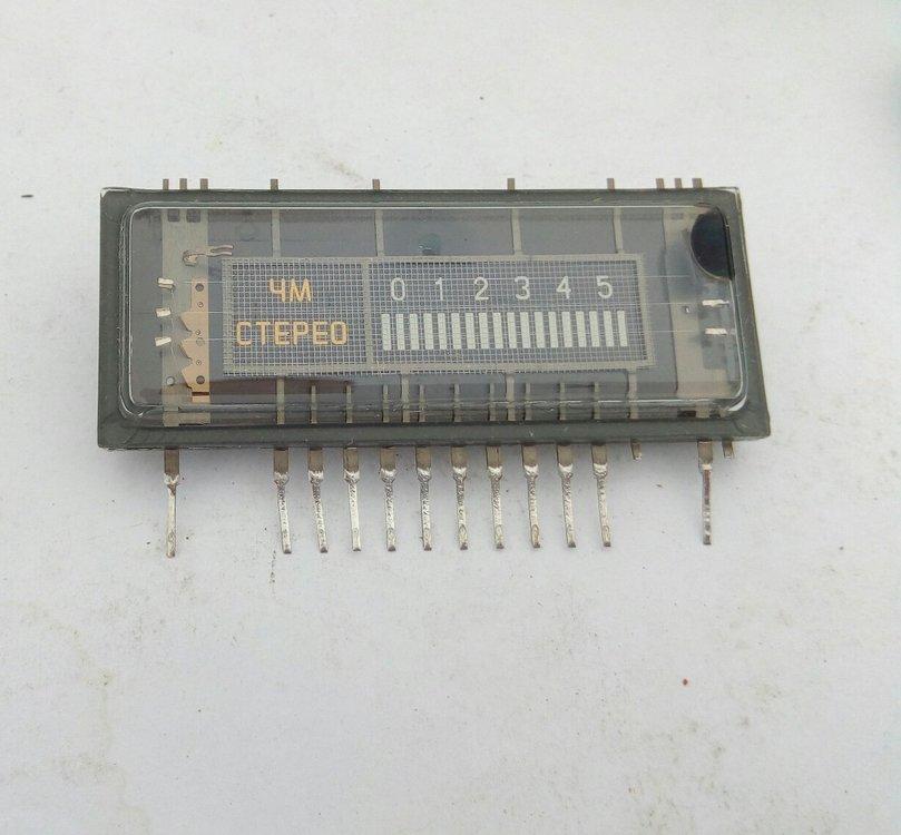 ИЛТ1-8М 800шт по 45р     (1).jpg