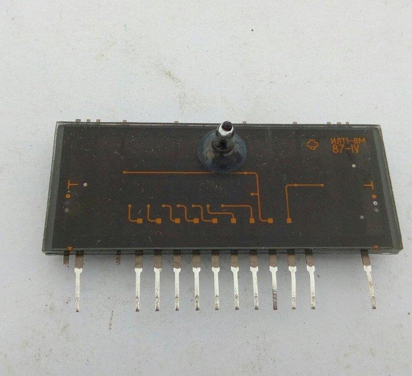 ИЛТ1-8М 800шт по 45р     (2).jpg