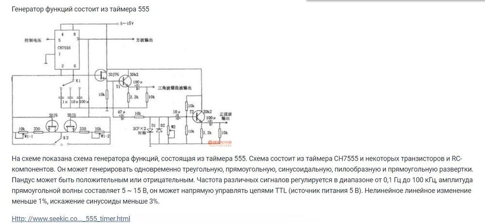 Screenshot_2.thumb.jpg.905b0fe020b1fca8e65f3657d9f60db4.jpg