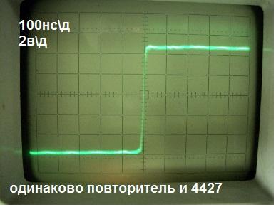 100_3639.JPG.08fc26ee45cc47e75971abb780a8fd52.JPG