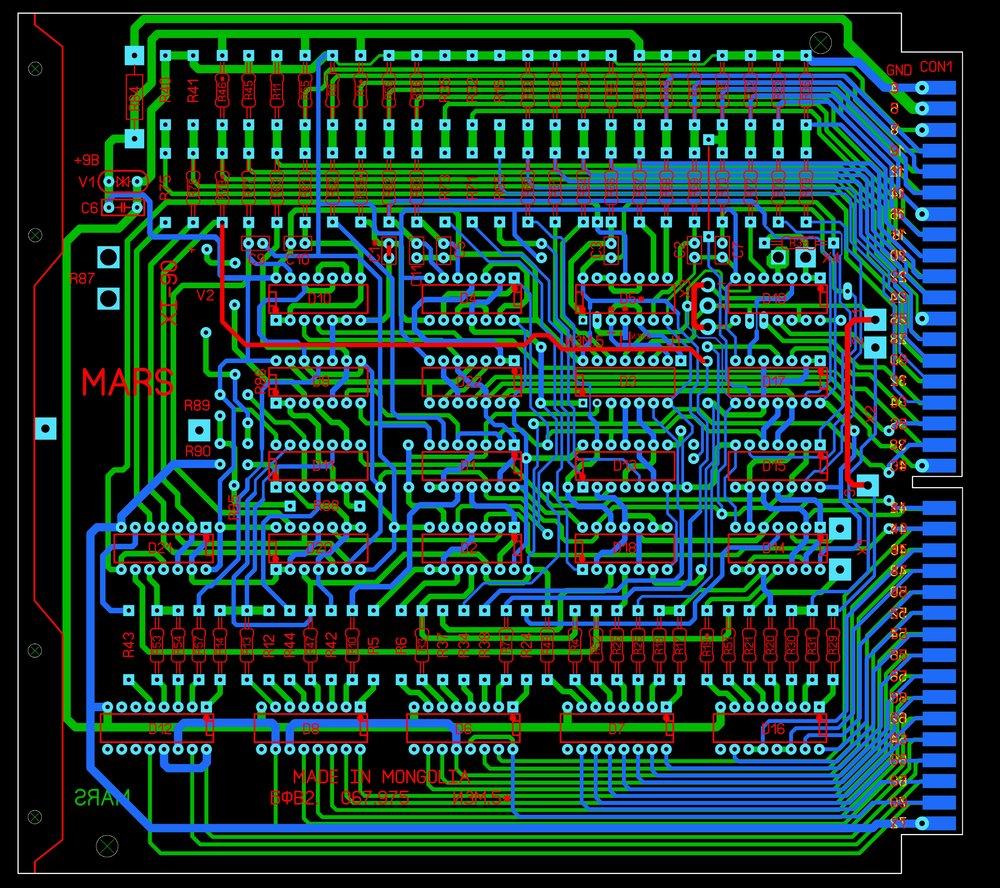 КСУМ-2П БФВ2  067.975 (Блок Формирования Воздействия) плата.JPG