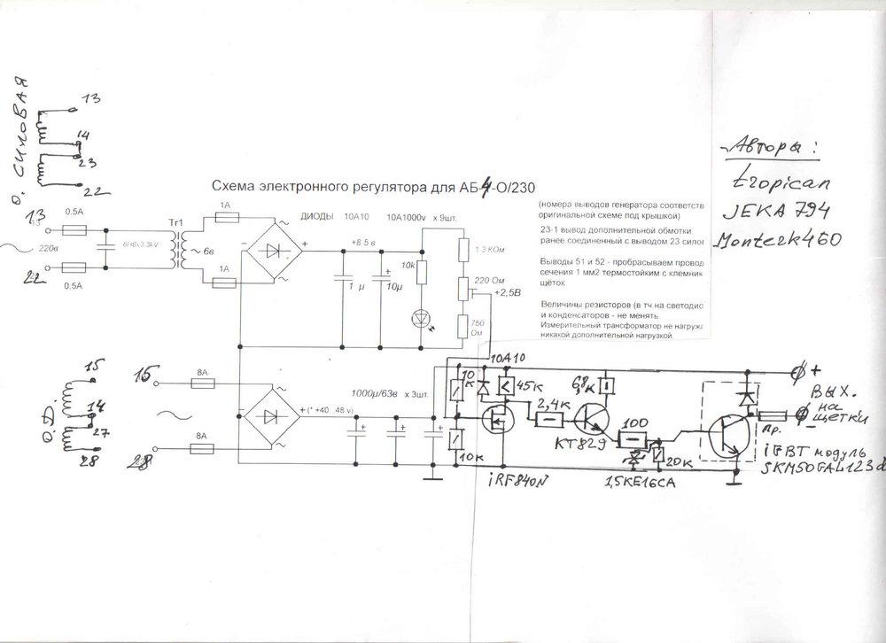 Поворот АБ-4.jpg