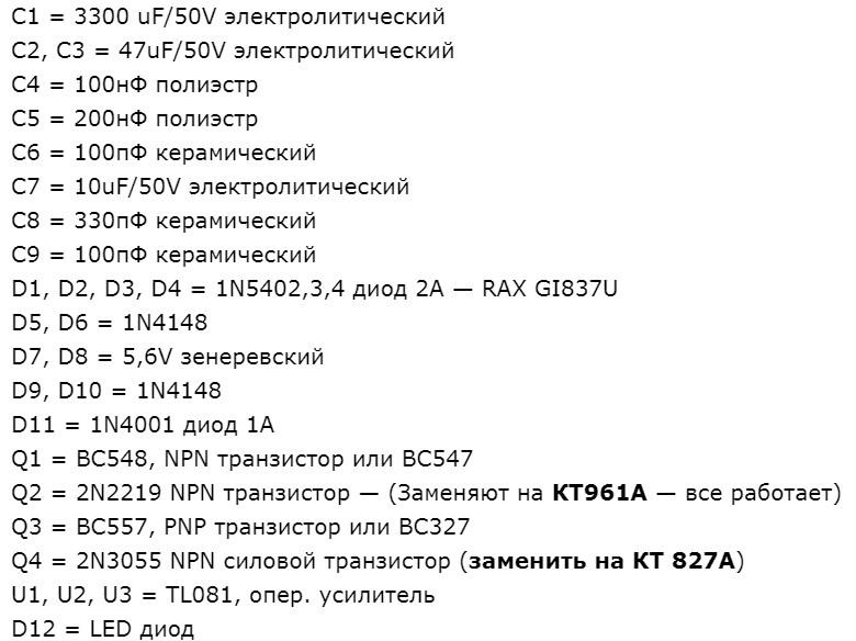 5cb0518a85206_2.jpg.2771b036f47d9a7264f0817d630a8be6.jpg