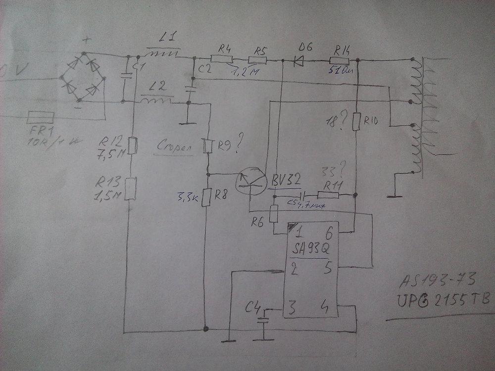 Схема зарядки телефона Алкатель.jpg