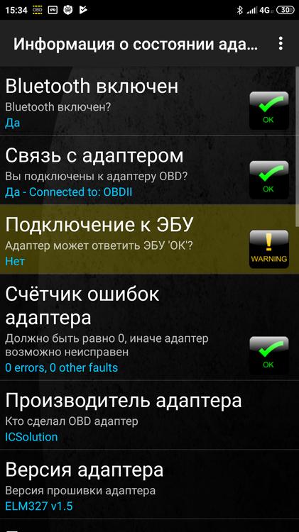Screenshot_2019-04-16-15-34-54-728_org.prowl.torque.thumb.png.39f5de2429a623193282caf977e958be.png