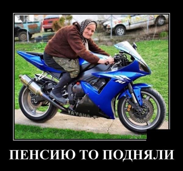 5cdaec8b58c66_.jpg.2426dee28a183e2da3b42533c19a9762.jpg