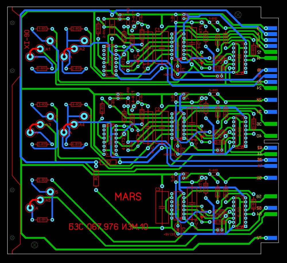 КСУМ-2П БЗС 067 976 (Блок задержки сигналов) плата.JPG