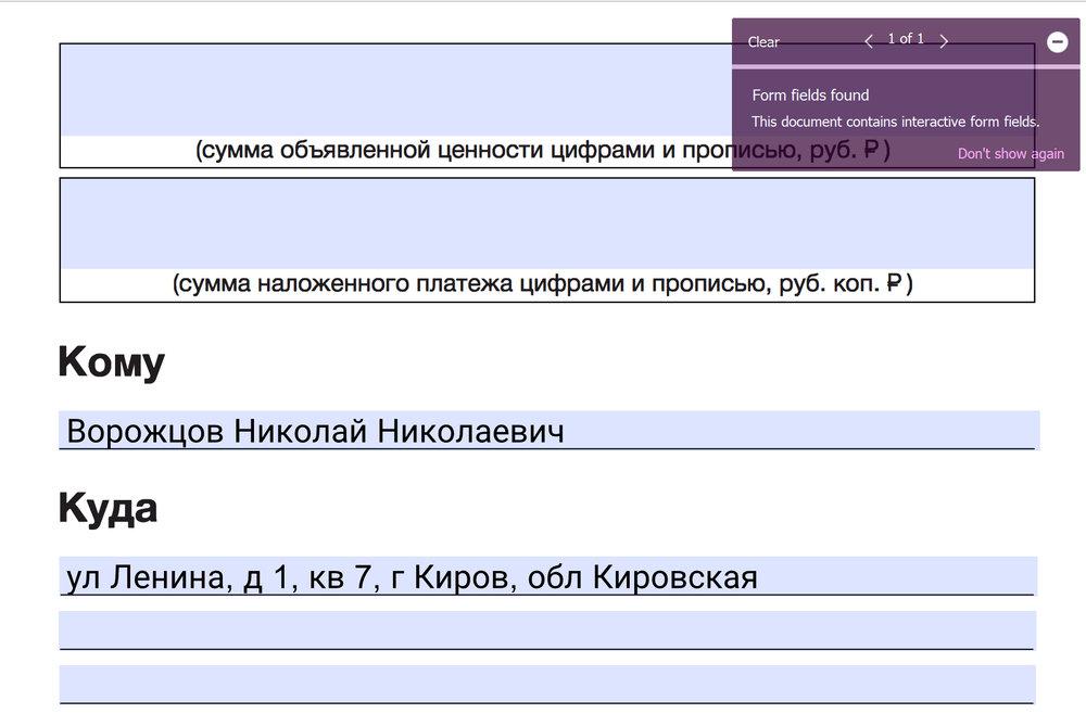 Ворожцов.jpg