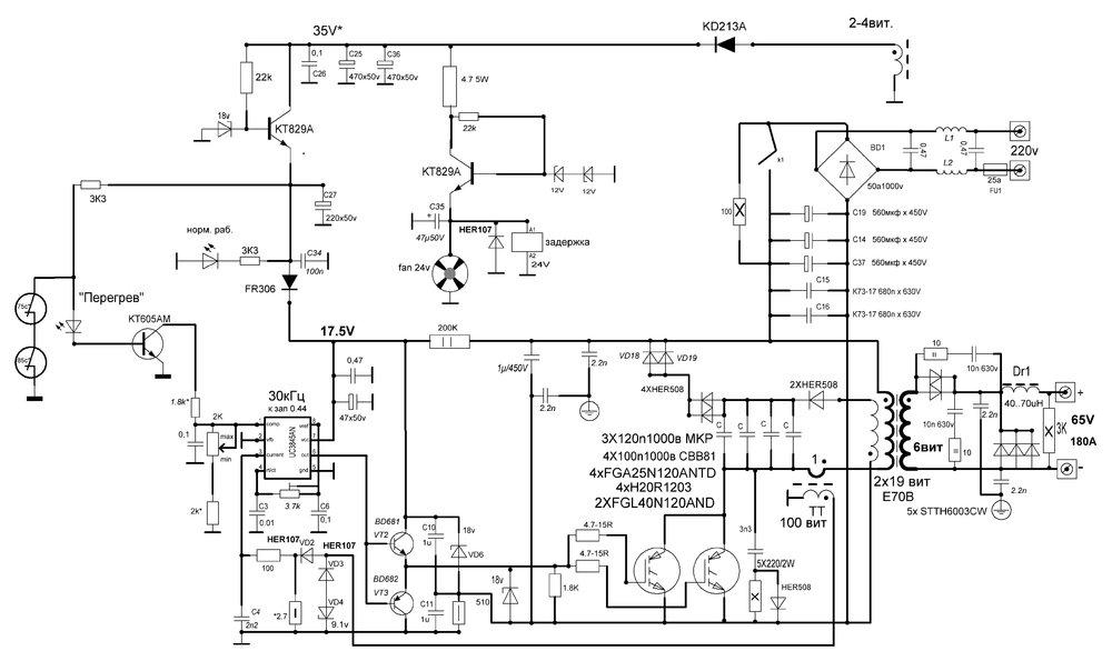 защита на транзисторе.JPG