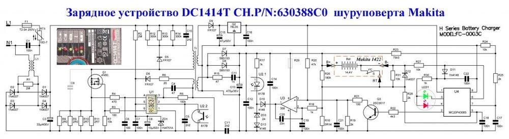 DC1414T_Makita_630388C0.JPG