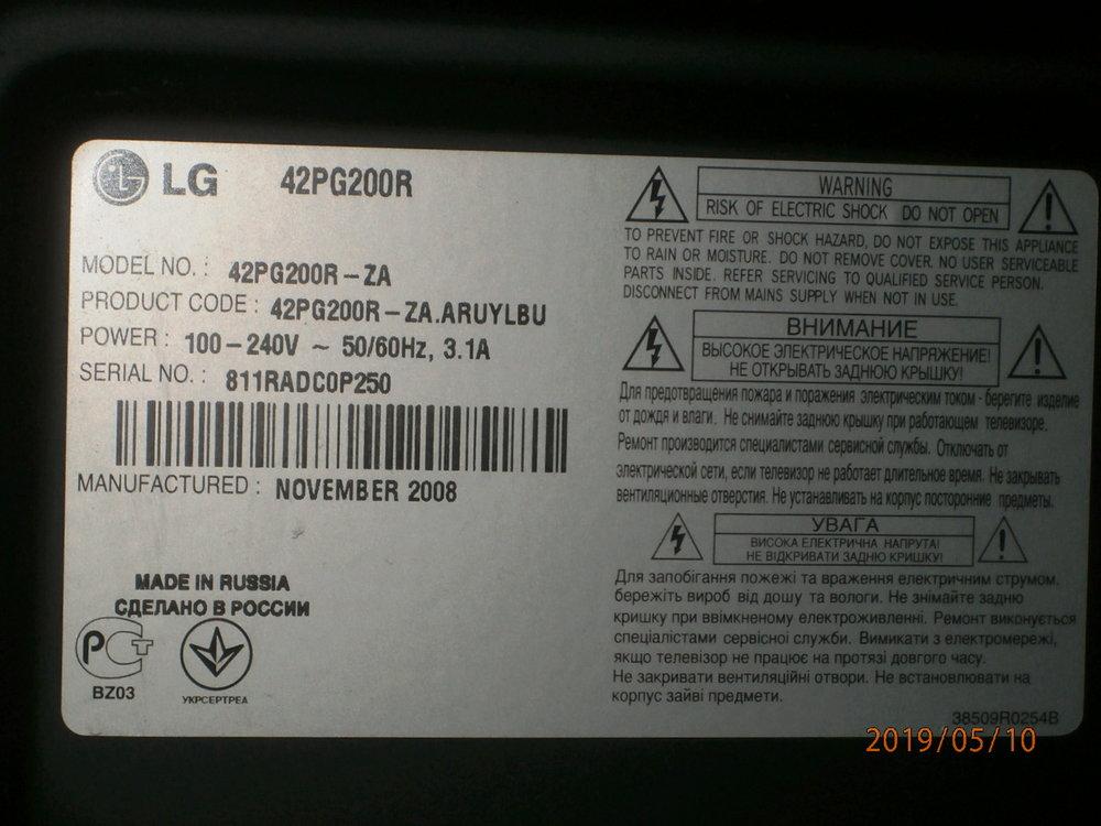 P5100082.JPG