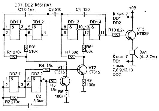 shema-ultrazvukovogo-generatora.png