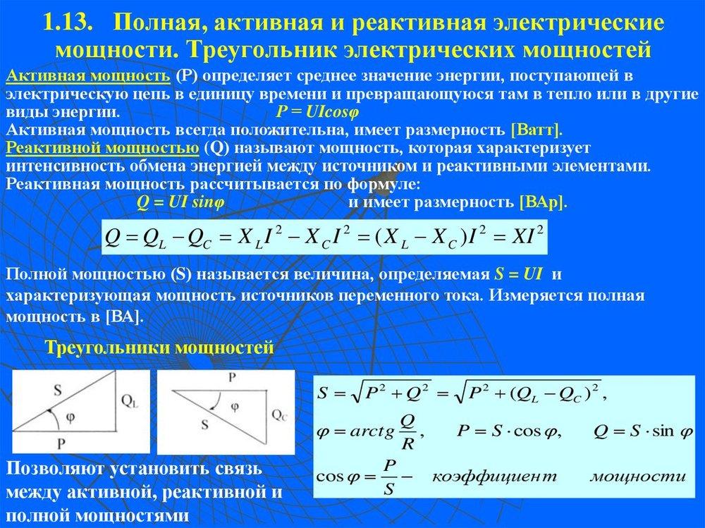 slide-34.thumb.jpg.0ebc9e60ed6821c0386a85fc7dffcf92.jpg