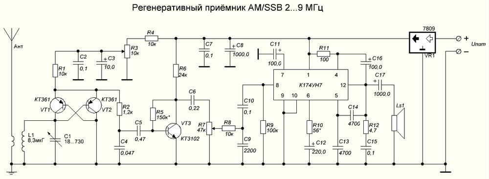 Регенеративный приёмник AM SSB 2...9 МГц.png