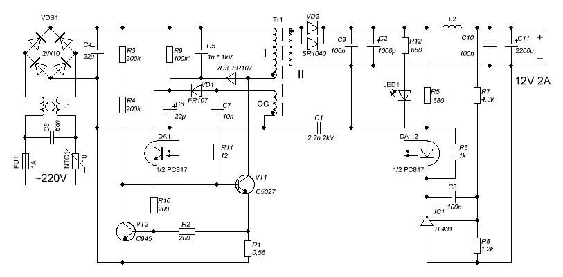 sxema-samodelnogo-impulsnogo-bloka-pitaniya-12-volt-2-ampera.jpg