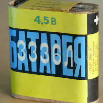 Батарейкин