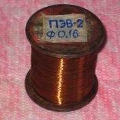 Провод диаметром 0,14мм