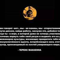 Евгений Бартеньев