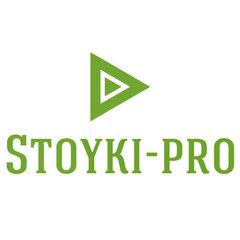 Stoyki-pro