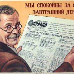 Сергей Александрович Кузнецов