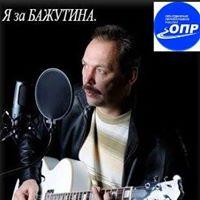 Андрей Герасимчук