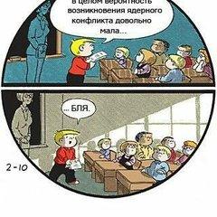 Сергей 13