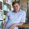 Андрей Лагута