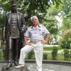 Степан Бойко