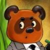Медведь Вениамин