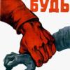 YurkapiterskY