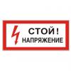 Дрейф_нуля