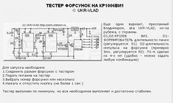 post-18108-1171993302_thumb.jpg