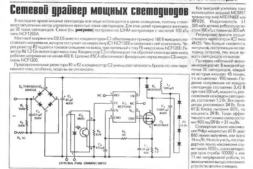 Асинхронный двигатель 4аам56в4у3 как сделать 220