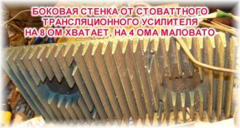 post-9001-1160814025_thumb.jpg